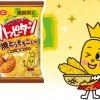 とうもろこし味のお菓子 勝手にランキング☆プレゼント情報あり!