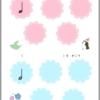 オリジナル教材(プリント)のご紹介【4分音符と2分音符】