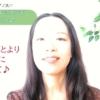 「オンラインレッスンで出来ること」4/7オンラインレッスン状況
